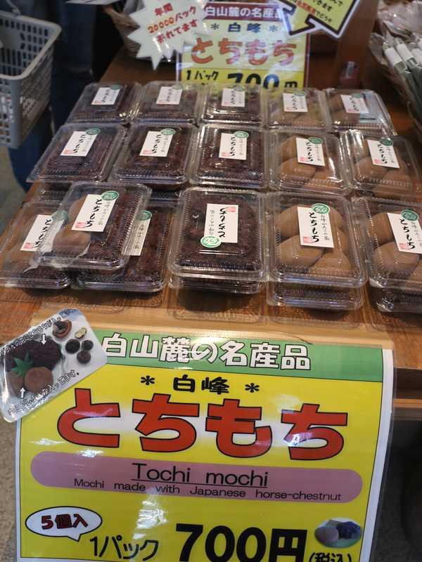道の駅瀬女 (12)