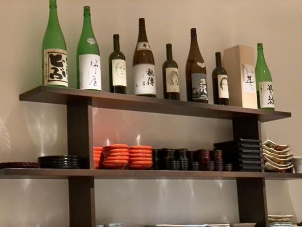 おすしと和食_はた中 (10)