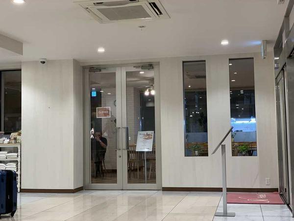 新横浜SKホテル (2)