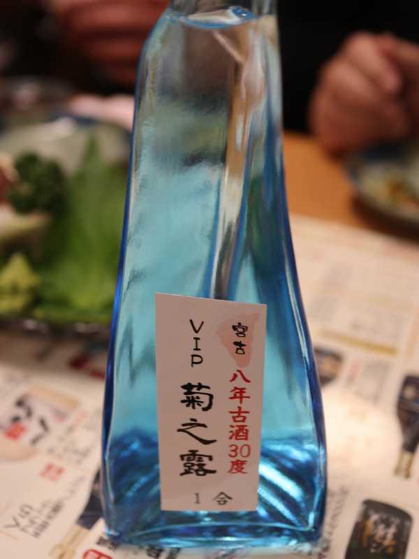 ちゅらさん亭 (22)