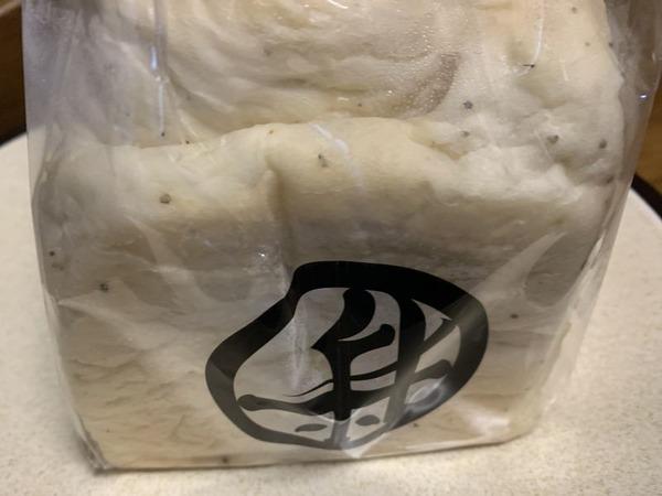 新出製パン所 (5)