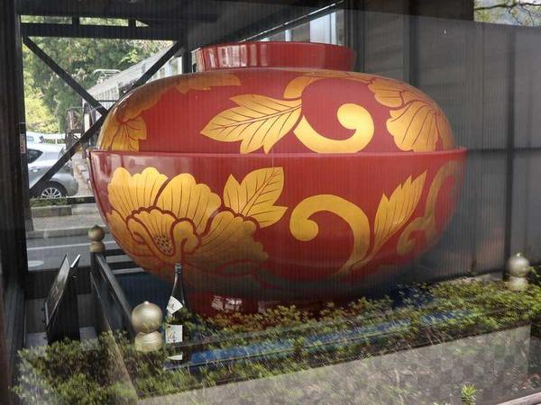 道の駅山中温泉 (7)