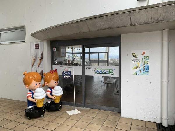 小五郎食堂