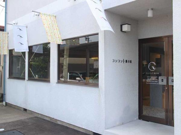 コンコント菓子店 (2)