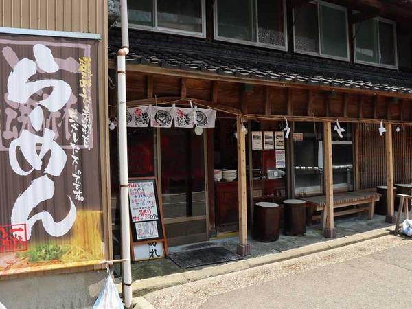Ramen食堂996 (16)