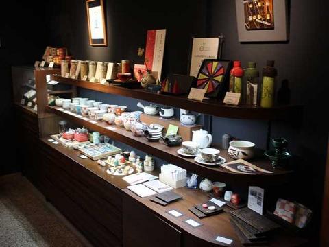 上林茶舗 (3)