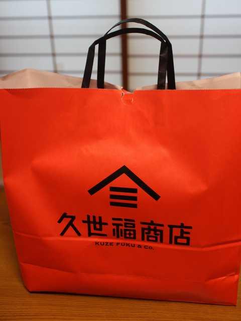 久世福商店 (2)
