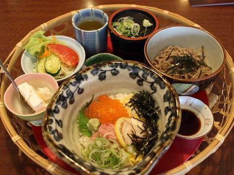 にしき家 (2)