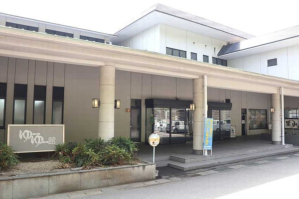 道の駅山中温泉 (2)