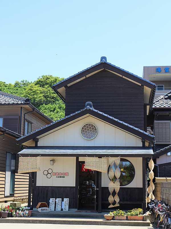 はちみつ屋 (2)