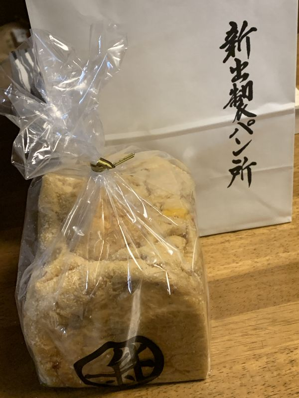 新出製パン所 (6)