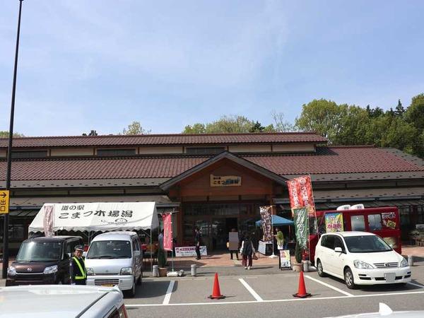 道の駅木場潟 (6)