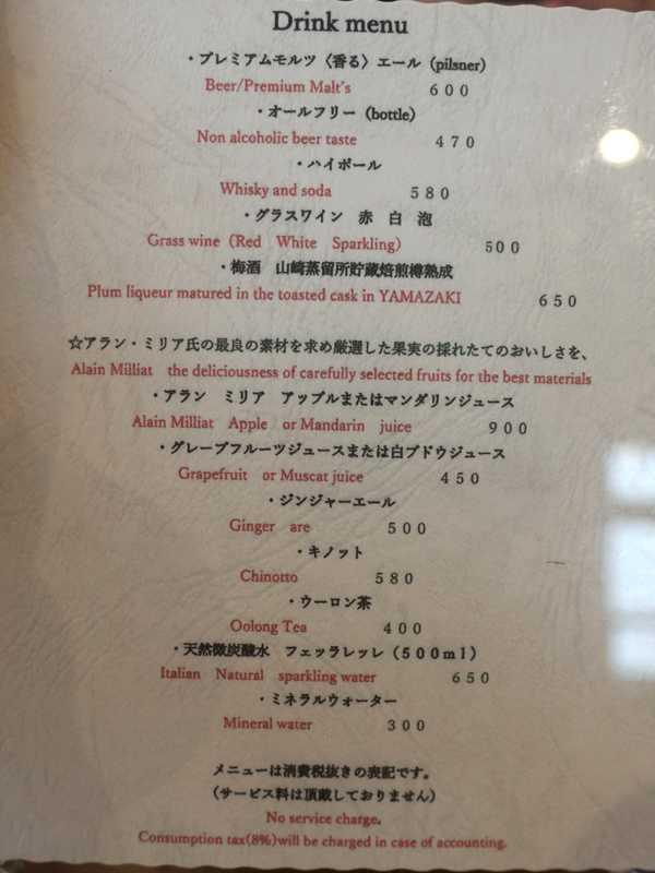リストランテスギヤマ (8)