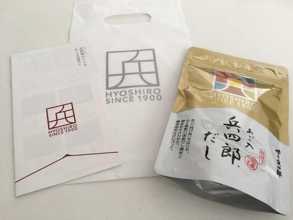 だし処 兵四郎 (23)