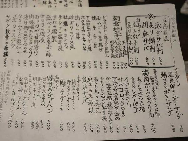 きはる (4)