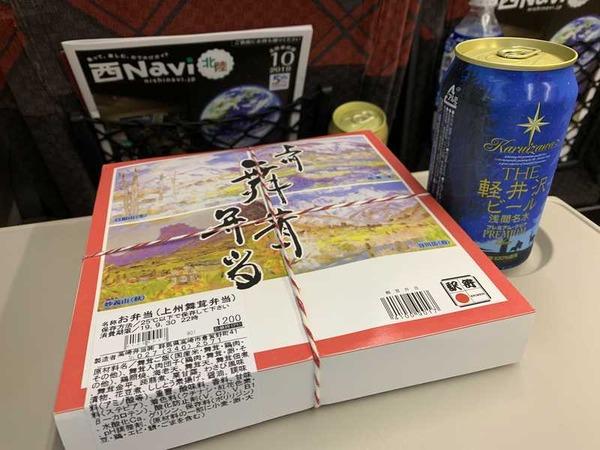 高崎駅駅弁 (2)