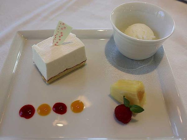 箱根ハイランドホテル (20)