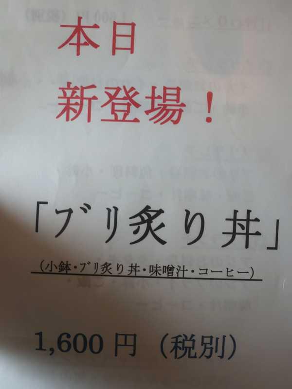 おおとく (8)