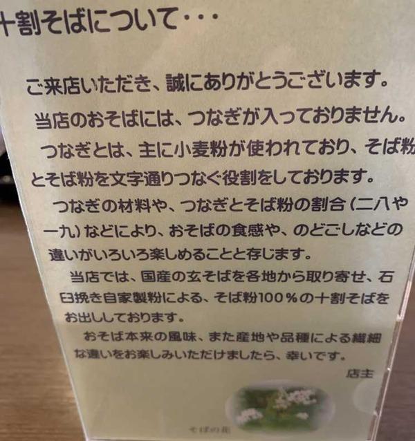 松晶 (11)