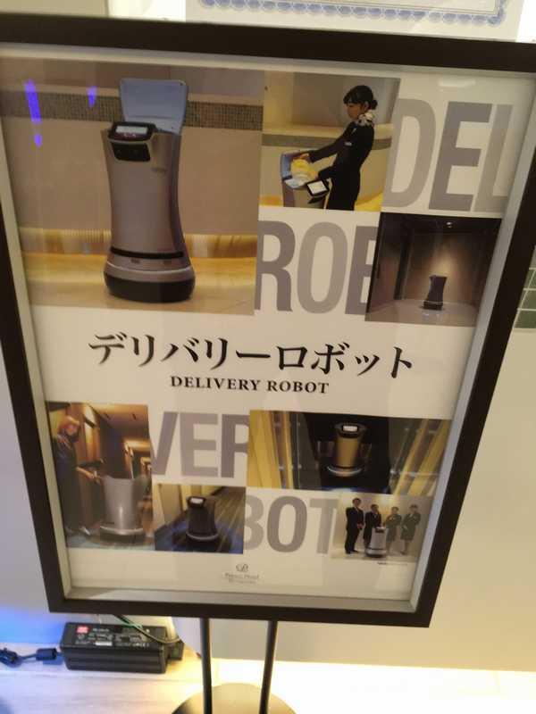 品川プリンスホテル (2)