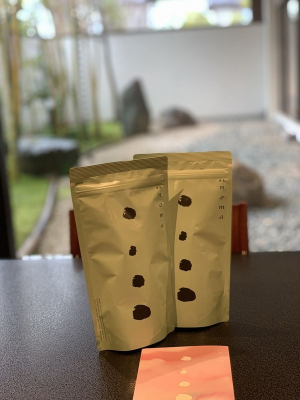 丸八製茶 (4)
