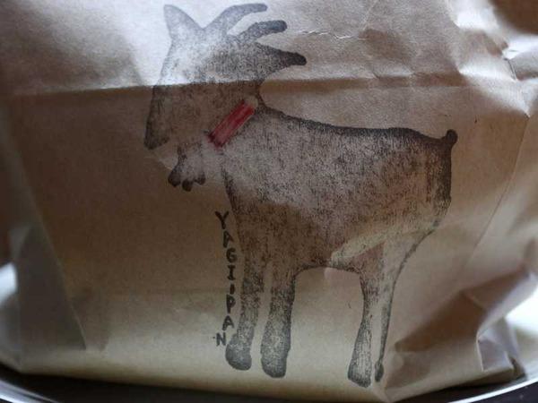 山羊パン (12)