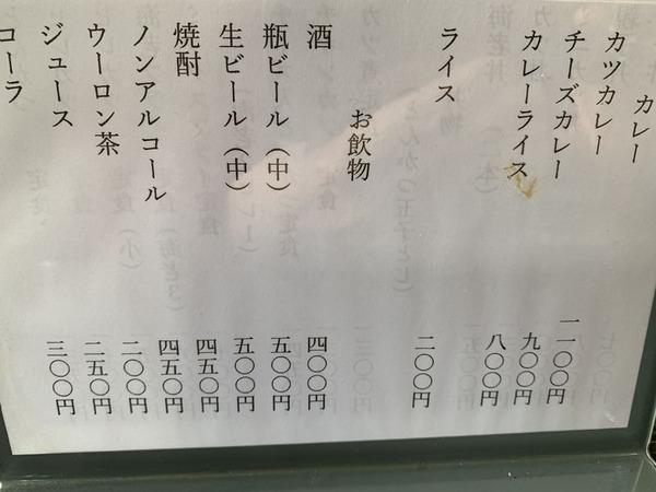 せんや (4)