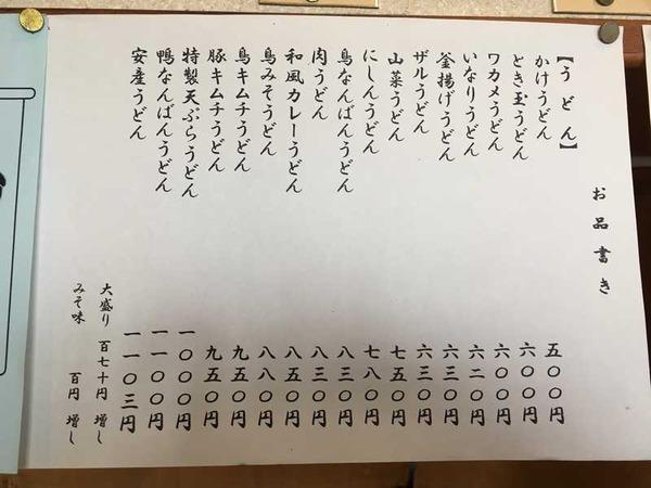 一休どん (6)