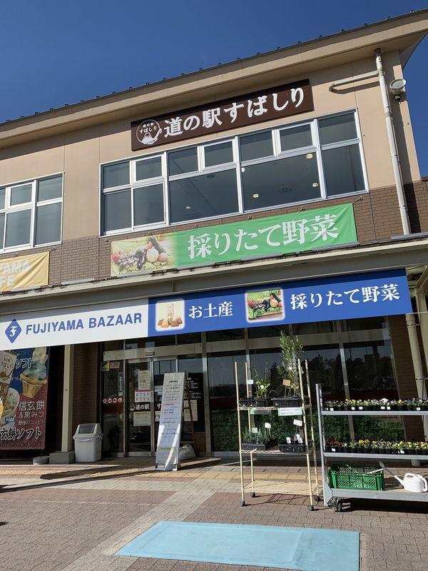 道の駅すばしり (3)