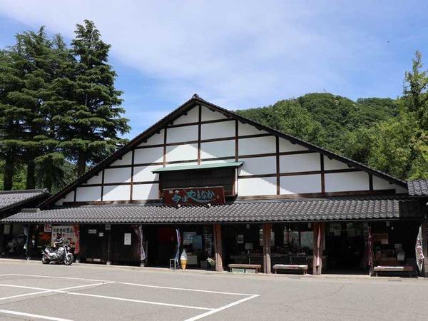 道の駅山中 (5)