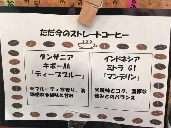珈琲茶房 なごみ (13)