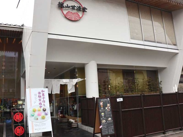 CAFE 甘 (2)