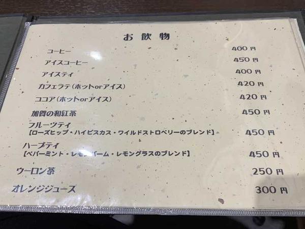 味噌蔵カフェきくや (5)