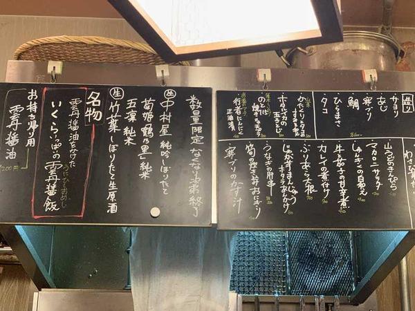 石川 さゆり (4)