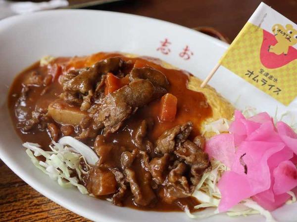 志お食堂 (8)
