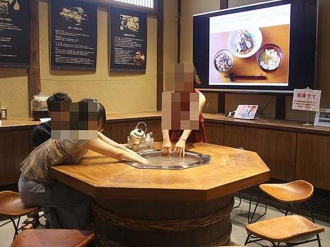 ヤマト醤油味噌 (9)