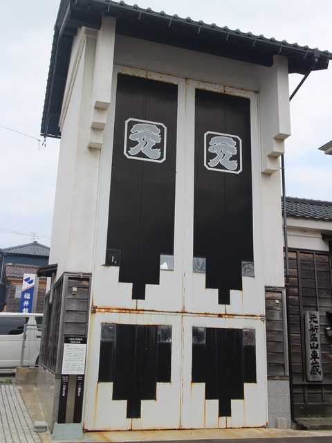 三国港 (3)