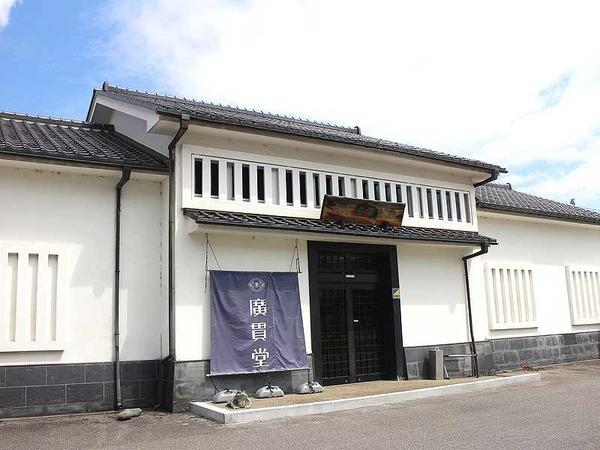 廣貫堂 (11)