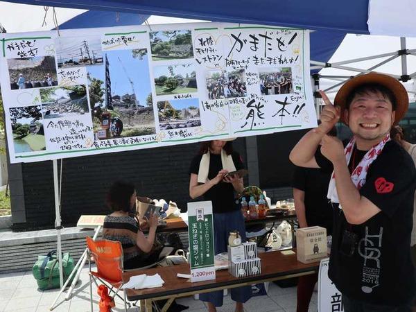 広坂ファーマーズマーケット (4)