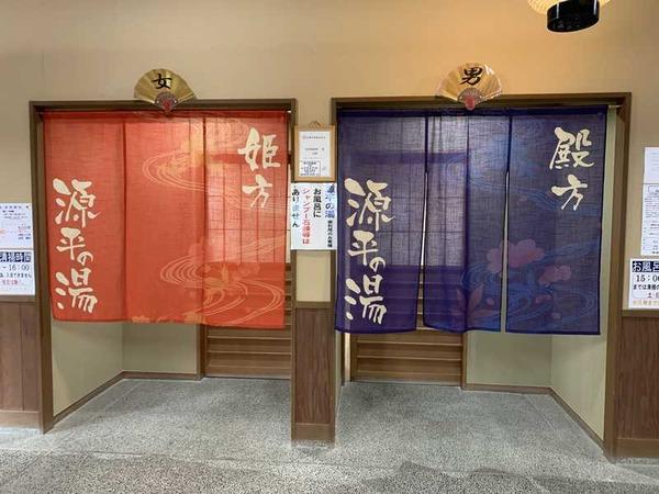 倶利伽羅源平の郷 (11)
