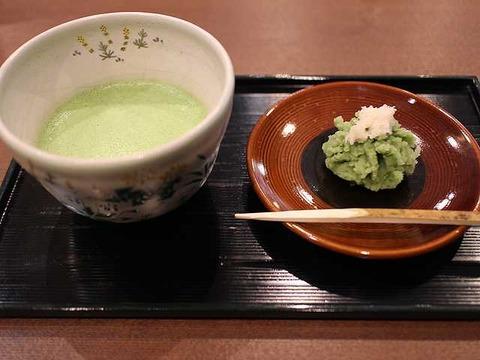 上林茶舗 (8)