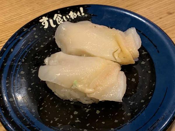 すし食いねぇ (10)