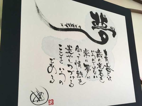 三宝 (12)