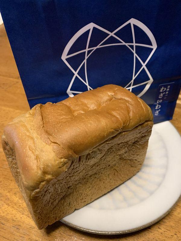 金澤食パン専門店「わざtoわざ」1