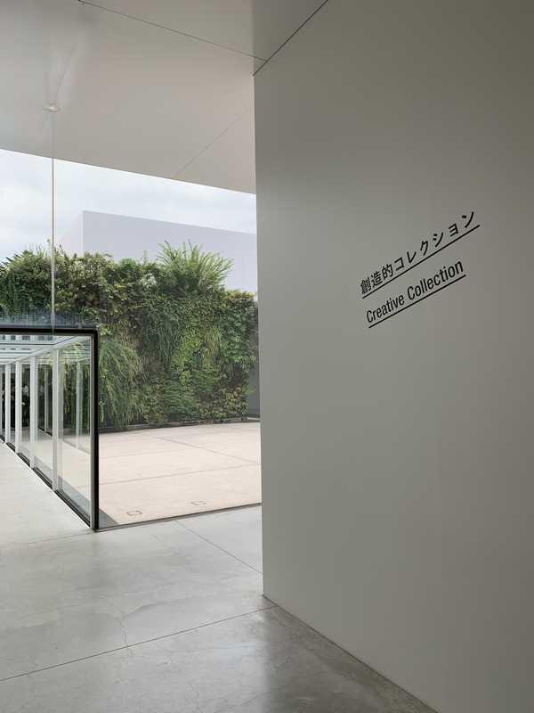 金沢21世紀美術館 (5)