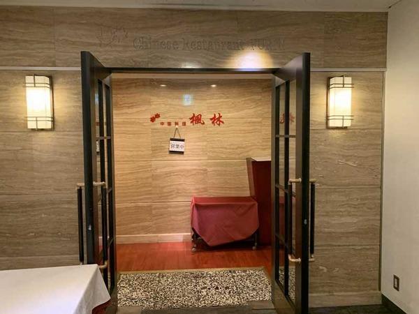 後楽ガーデンホテル (7)