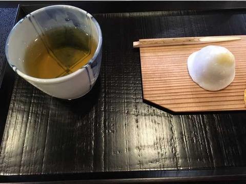 丸八製茶場 (8)