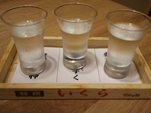 海鮮酒蔵 二三一 (14)