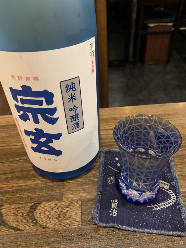 郷酒 (20)