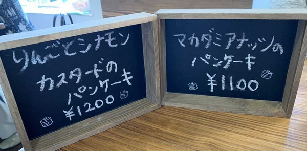 たまごのゆめ (13)